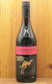 イエロー テイル(イエローテール) ピノ ノワール 2020年 カセラ ワインズ エステートYellow Tail Pinot Noir 2020 CASELLA Wines