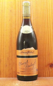 高畠ワイン 亜硫酸無添加 マスカット ベーリーA ヴィンテージ 2020 国産マスカット ベーリーA使用 高畠ワイナリー 赤ワイン ワイン 辛口 ライトボディ 720mlMuscat Bailey A Unsulfated Vintage [2020] TAKAHATA Wine【日本ワイン】