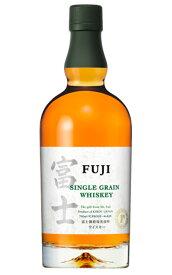 【正規品】富士 シングル グレーン ウイスキー 700ml 46% キリン 富士Fuji Single grain whiskey 700ml 46%