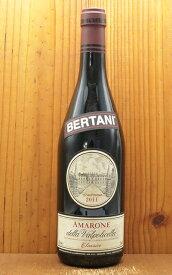【3本以上ご購入で送料 代引無料】アマローネ デッラ ヴァルポリチェッラ クラッシコ 2011 ベルターニ DOC アマローネ デッラ ヴァルポリチェッラ クラッシコ 赤ワイン ワイン 辛口 フルボディ 750ml 正規品 イタリア ヴェネト