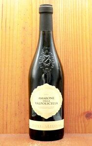 アマローネ デッラ ヴァルポリチェッラ コスタメディアーナ2017年 DOCGアマローネ デッラ ヴァルポリチェッラ フランス産オーク樽65%&アメリカ産オーク樽35%で24ヶ月以上熟成 モンド デル