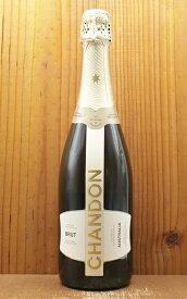 シャンドン ブリュット 白 泡 N.V 正規 箱なし 750ml シャンパン シャンパーニュ モエ エ シャンドン (モエ エ シャンドン)CHANDON Brut Methode Traditionelle