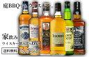 【送料無料】家飲みウイスキー飲み比べ6本セットA 国産ウイスキー スコッチウイスキー バーボンウイスキー ウイスキー