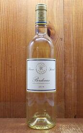 ドメーヌ バロン ド ロートシルト ボルドー レゼルブ スペシアル ブラン 2019 AOCボルドー ブラン 正規品 輸入元ファインズ フランス 白ワイン 750mlDOMAINES BARONS DE ROTHSCHILD (LAFITTE) BORDEAUX RESERVE SPECIALE Blanc 2019 AOC Bordeaux BO3