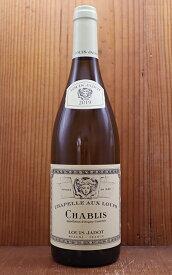 【6本以上ご購入で送料 代引無料】シャブリ シャペル オー ルー 2019年 (旧セリエ ド ラ サブリエール) ルイ ジャド AOCシャブリ 正規品 辛口 白Chablis Chapelle Aux Loup[2019] LOUIS JADOT AOC Chablis
