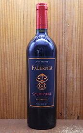 ビーニャ ファレルニア カルメネール グラン レセルバ 2018 D.O.エルキ バレー 重厚ボトル サクラアワード2020年度Wゴールド(ダブル金賞)受賞酒Vina Falernia Carmenere Gran Reserva[2018 ELQUI Valley