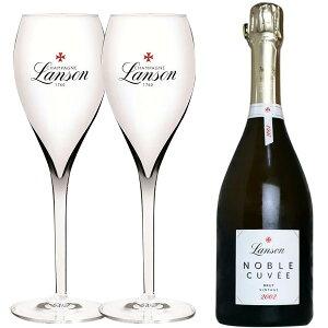 【ロゴ入りペアグラス付き】ランソン ノーブル キュヴェ ブリュット ミレジム 2002 AOCミレジメ シャンパーニュ 正規代理店輸入品 ランソンロゴ入りグラス2脚付き 白ワイン 750ml Lanson Champagne N