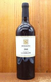 リヴザルト 1946 究極限定秘蔵古酒 ドメーヌ ラ ソビレーヌ元詰 AOCリヴザルト 75年熟成 赤ワイン 甘口 甘味果実酒 750mlRivesaltes 1946 Domaine la Sobilane AOC Rivesaltes