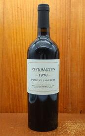 リヴザルト 1970 究極限定秘蔵古酒 ドメーヌ カサノーブ カズノーブ 元詰 AOCリヴザルト 750ml 白ワイン こはく色 極甘口 フランスRivesaltes 1970 Domaine CasenoveViny a Alenya AOC Rivesaltes