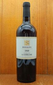 リヴザルト 1949 究極限定秘蔵古酒 ドメーヌ ラ ソビレーヌ元詰 AOCリヴザルト 希少72年熟成品 赤ワイン 甘口 フルボディ 750mlフランス ラングドック ルーション バースデーヴィンテージ スイーツワイン 昭和24年Rivesaltes 1949 Domaine la Sobilane AOC Rivesaltes