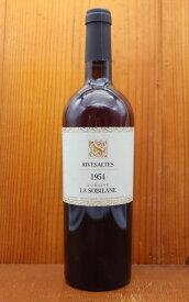 リヴザルト 1954年 究極限定秘蔵古酒 ドメーヌ ラ ソビレーヌ元詰 AOCリヴザルト ヴァン ド ナチュレ 67周年記念用ワイン 750ml 赤ワインRivesaltes 1954 Domaine la Sobilane AOC Rivesaltes