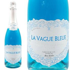 ラ ヴァーグ ブルー 青色 スパークリングワイン (エルヴェ ケルラン) 辛口 青色 スパークリングワイン ワイン 750mlLA VAGUE BLEUD Sparkling Wine (Blue) Herve Kerlann
