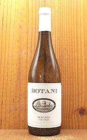 ボタニ モスカテル オールド バインズ 2019 ドライ ボデガス ホルヘ オルドネス元詰 DOシエラ デ マラガ 白ワイン 辛口 750ml ジェルハード クラッハー2019 Botani Moscatel Old Vines Bodegas Jorge Ordonez & Co Botani Selections DO Sierras de Malaga