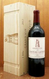 【箱入】シャトー ラトゥール 2013年 メドック プルミエ グラン クリュ クラッセ 公式格付第一級 蔵出し品 AOCポイヤック 赤ワイン 750mlChateau Latour 2013 Premiers Grand Cru Classes du Medoc en 1855 AOC Pauillac