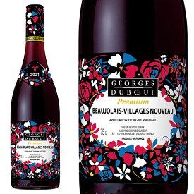 【新酒】【予約】【ボジョレー2021】ボジョレー ヴィラージュ ヌーヴォー 2021年 プリントボトル ジョルジュ デュブッフ 航空便 (11月18日解禁日のお届け)Beaujolais Villages Nouveau 2021 GEORGES DUBOEUF