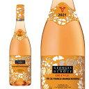 【新酒】【予約】【ボジョレー2021】ジョルジュ デュブッフ オレンジ ヌーヴォー 2021年 ジョルジュ デュブッフ 航空…