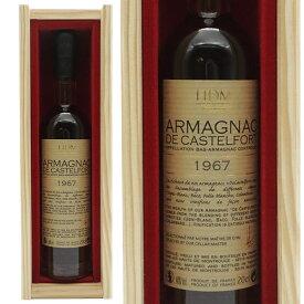 【木箱入 200ml】カステルフォール(カステルフォート) 1967年 AOCバ アルマニャック 200ml 40% 究極限定古酒 AOCバ アルマニャック 豪華木箱入 ハードリカーDe Castelfort EXTRA 1967 AOC Bas Armagnac