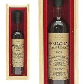 【木箱入 200ml】カステルフォール(カステルフォート) 1969年 AOCバ アルマニャック 200ml 40% 究極限定古酒 AOCバ アルマニャック 豪華木箱入 ハードリカーDe Castelfort EXTRA 1969 AOC Bas Armagnac