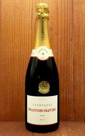【6本以上ご購入で送料・代引無料】フランソワ オリヴィエ シャンパーニュ ブリュット AOCシャンパーニュ ジルベール&ガイヤール金賞受賞 ミュティニー村本拠地 高級泡 シャンパン 白 辛口 750mlFrancois Olivier Champagne Brut AOC Champagne