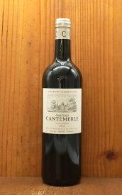 【6本以上ご購入で送料・代引無料】シャトー カントメルル 2018 メドック グラン クリュ クラッセ メドック格付第五級 AOCオー メドック ボルドー 辛口 赤ワイン 750mlChateau CANTEMERLE 2018 Grand Cru Classe du Medoc en 1855 AOC Haut-Medoc
