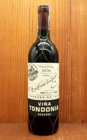 ロペス デ エレディア ヴィーニャ トンドニア レゼルヴァ 2008年 ロペス デ エレディア元詰 750ml スペイン 赤ワイン DOCaリオハ レセルバ 秘蔵限定品Bodegas Lopez de Heredia VINA TONDONIA Reserva 2008 DOCa Rioja