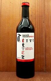 テリッシュ ワインズ カベルネ ソーヴィニヨン 2017年 カストラ ルブラ社 カベルネ ソーヴィニヨン100% ブルガリア 赤 辛口 重口TELISH Cabernet Sauvignon 2017 CASTRA RUBRA/TELISH