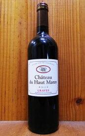 シャトー デュ オー マレ ルージュ[2012]年 驚異の20ヶ月熟成(オーク樽80%・タンク20%) AOCグラーヴ シャトー元詰(ジュリアン&ジェローム ルーカス家) 赤 重口 辛口Chateau du Haut Maray Rouge [2012] AOC Graves