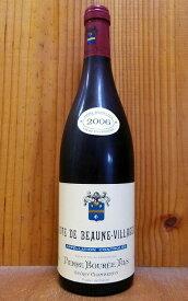 コート ド ボーヌ ヴィラージュ[2006]年 究極限定秘蔵酒 ピエール ブレ フィス社 AOCコート ド ボーヌ ヴィラージュCote de Beaune Villages [2006] Pierre Bouree Fils AOC Cote de Nuits Villages