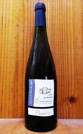 ボンヌゾー レ ペリエール 1977 究極 蔵出し 限定 秘蔵 古酒 ドメーヌ ラ クロワ デ ロージュ ボナン家元詰 AOCボンヌゾー フランス ロワール 44年熟成 白ワイン 甘口 750mlBonnezeaux Les Perrieres 1977 Domaine La Croix Les Loges (Vignoble Bonnin) AOC Bonnezeaux