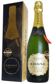 エドネ グラン キュヴェ エクストラ ブリュット 2014 ヴィニェードス バルモラル 箱付 ギフト 泡 白 辛口 スパークリングワイン 750ml スペインEDONE Grand Cuvee Extra Brut [2014] VINEDOS BALMORAL