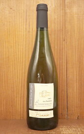 ボンヌゾー レ ペリエール1985年 蔵出し限定品 元詰(ボナン家元詰) 蔵出し AOCボンヌゾー(シスト土壌の平均樹齢45年のV.Vのシュナンブラン100%)(残糖70g) 36年熟成品Bonnezeaux Les Perrieres 1985 Domaine La Croix Les Loges (Vignoble Bonnin) AOC Bonnezeaux