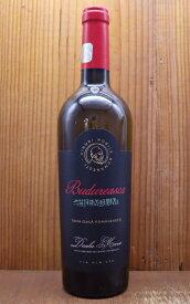 プレミアム タマイオアサ ロマネアスカ 2019 ブドゥレアスカ 白ワイン ワイン 辛口 750ml ルーマニアPremium Tamaioasa Romaneasca [2019] Viile Budureasca