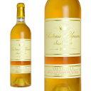 シャトー イケム (ディケム) 1994 プルミエ グラン クリュ クラッセ (ソーテルヌ特別第一級) ルイ ヴィトン グループ 貴腐ワイン 白ワイン ワイン 極甘口 750mlChateau d'Y