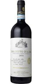 [2019]ドルチェット・ダルバ・ブルーノ・ジャコーザ(イタリア/赤ワイン)