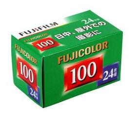 富士フィルム 35mmフィルム FUJICOLOR 100 24枚撮り 135 FUJICOLOR-S 100 24EX1