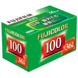 富士フィルム 35mmフィルム FUJICOLOR 100 36枚撮り 135 FUJICOLOR-S 100 36EX1