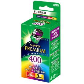 富士フィルム 35mmフィルム SUPERIA PREMIUM 400 36枚撮 3本パック36EX 3SB