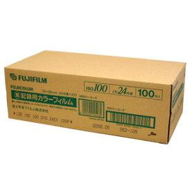 富士フィルム 業務用フィルム ISO100 35mm 24枚撮り 100本入