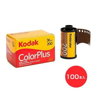 Kodak コダック カラーネガフィルム カラープラス ColorPlus 200 36EX 36枚撮 英文パッケージ 100本入