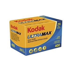 Kodak コダック カラーネガフィルム ウルトラマックス 400 35mm 24枚撮 単品 英文パッケージ