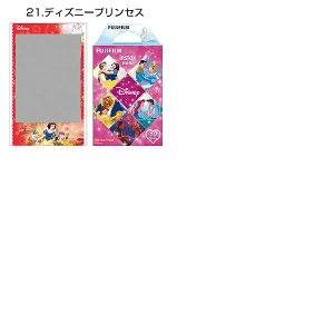 【ゆうパケット便送料無料】24種類から自由に選べる!チェキフィルム40枚セット富士フイルム