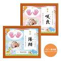 ベビー命名額(手形スタンプパット付)ブルー/ピンク赤ちゃんの手形、写真、命名書が飾れる万丈【送料無料】