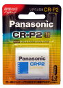 パナソニック カメラ用リチウム電池 CR-P2W