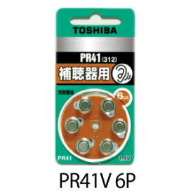 東芝 TOSHIBA 補聴器用空気電池 PR41V 6P