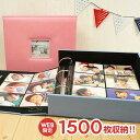 【WEB限定色】【送料無料】【大容量L判1500枚収納】 メガアルバム 1500 ATSUI OMOI(アツイオモイ)フリーポケット台紙1…