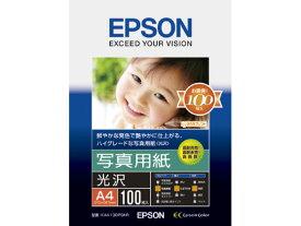 エプソン 写真用紙 光沢 A4判×100枚 KA4100PSKR 受発注商品