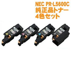 NEC大容量トナーカートリッジ4色セット