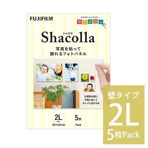シャコラ(shacolla) 壁タイプ 2L判 5枚パック 富士フィルム