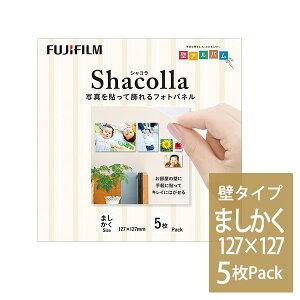 シャコラ(shacolla) 壁タイプ ましかく(127×127mm) 5枚パック 富士フィルム