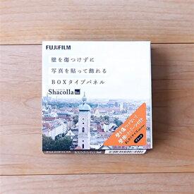 壁アルバム シャコラ ShacollaBOX ましかく89 (89×89mm) ブラック 富士フイルム